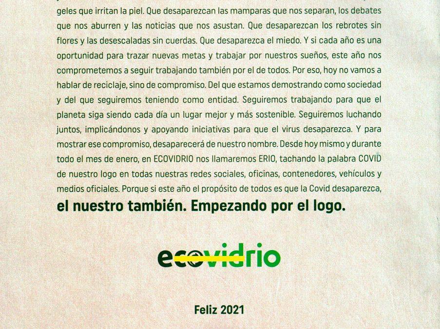 Innovador cambio de imagen de Ecovidrio